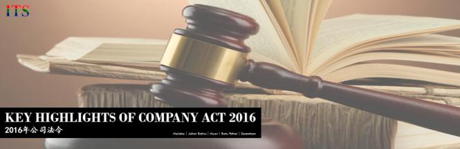 company-act-2016