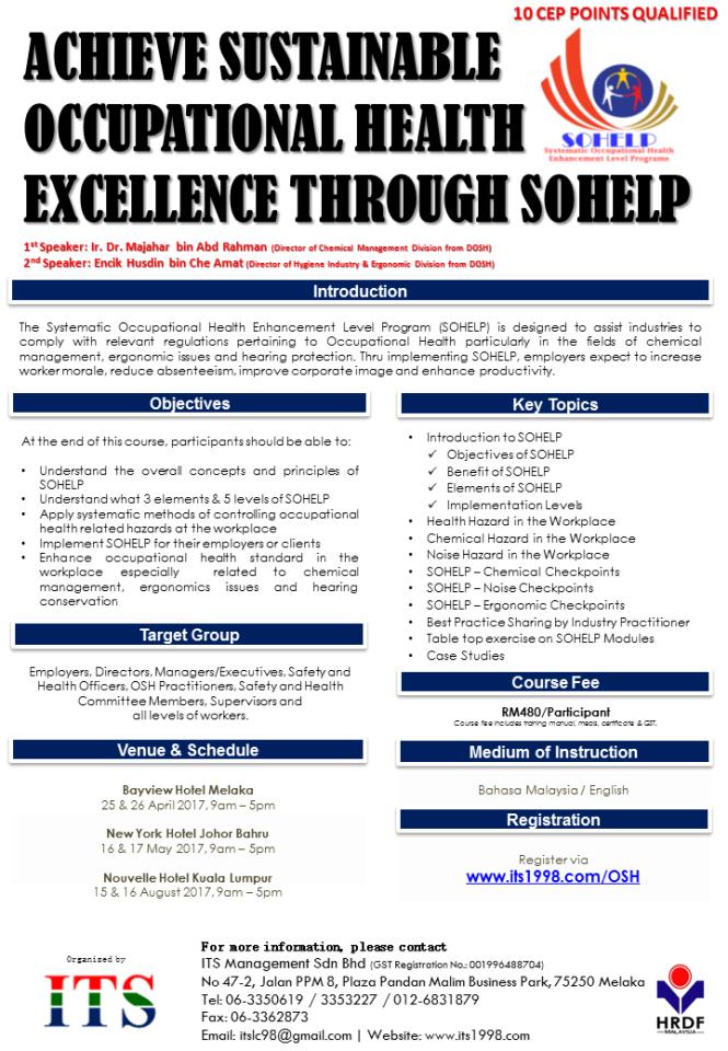 leaflet-osh-seminar-2017