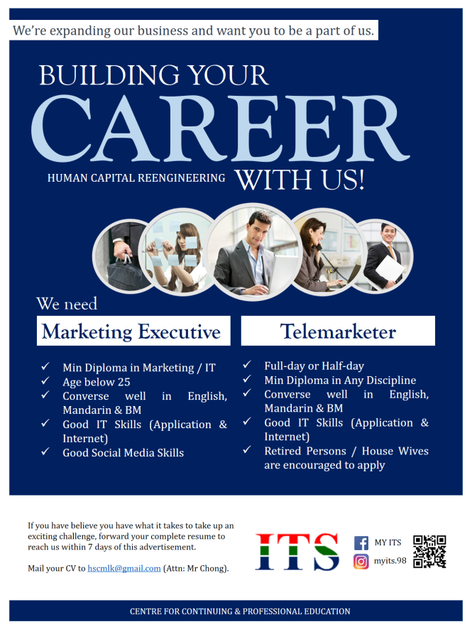 052617 Job Vacancy