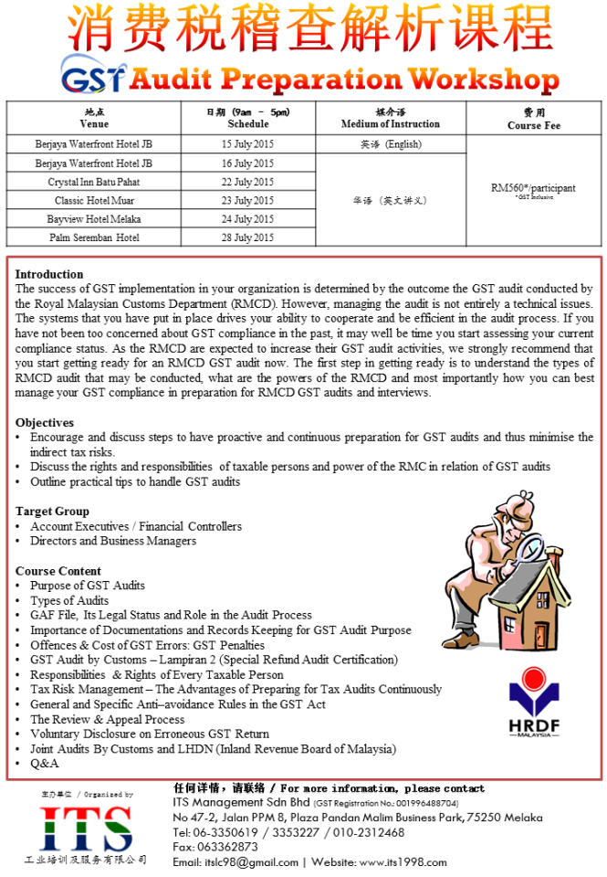 Leaflet - GST Audit Preparation Workshop